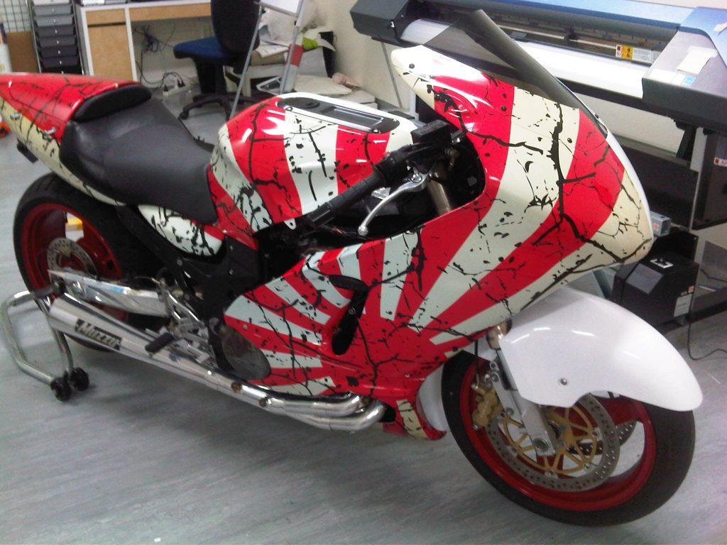 Motorbike Wrap Style